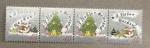 Sellos de Europa - Ucrania -  Navidad 2004-2005