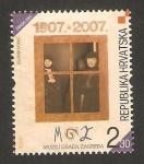 Stamps Croatia -  100 anivº del museo de la ciudad de zagreb