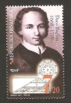 Stamps Croatia -  duro baglivi, médico