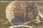 Stamps : Europe : Croatia :  30 - El lago Rojo