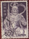 Stamps Japan -