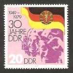 Stamps Germany -  30 anivº de la R.D.A.
