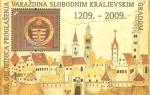 Stamps : Europe : Croatia :  36 - 800 anivº de la proclamación de Varazdin, como ciudad libre