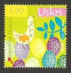 Stamps Croatia -  semana santa