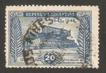 Stamps : America : Argentina :  461 - Mausoleo de Bernardino Rivadavia
