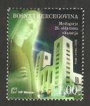Sellos del Mundo : Europa : Bosnia_Herzegovina : iglesia y virgen de medugorje