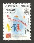 Sellos de America - Ecuador -  nuestro derecho, educación para todos