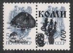 Sellos de Europa - Rusia -  SETAS:231.230