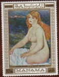 Stamps United Arab Emirates -  BLONDE BATHER - (BLONDE NUDE)