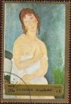 Stamps : Asia : United_Arab_Emirates :