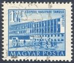 Stamps Hungary -  Csapeli Vasipari Tanulo Intezet