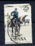 Sellos de Europa - Espa�a -  oficial de sanidad militar 1895