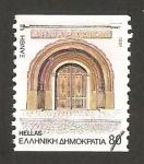 Stamps : Europe : Greece :  1807 - Puerta del Ayuntamiento de Xanthi