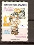 Stamps El Salvador -  INGENIERÍA