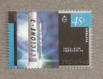 Stamps Ukraine -  Cohetes