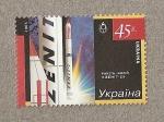 Sellos de Europa - Ucrania -  Cohetes
