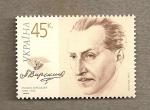 Stamps Ukraine -  Personaje