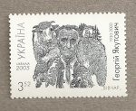Stamps Europe - Ukraine -  Ganadero