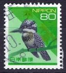 Stamps Japan -  Pájaro.