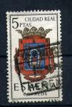 Sellos de Europa - España -  ciudad real