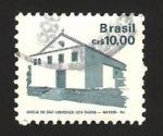 Stamps : America : Brazil :  iglesia de san lorenzo