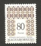 Sellos de Europa - Hungría -  Motivo decorativo folklórico
