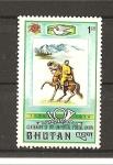 Sellos de Asia - Bhután -  Centenario de la U.P.U