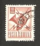 Stamps : Europe : Romania :  emblema de correos y telecomunicaciones