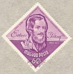 Stamps Hungary -  Eotvos Jozsef 1813-1871