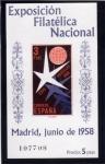 Stamps Spain -  1958 Expo Bruselas Edifil 1223