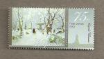 Stamps Ukraine -  Parque Uzimsku 1960