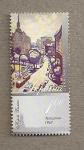 Sellos de Europa - Ucrania -  Avenida 1967