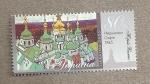 Stamps Europe - Ukraine -  Catedral Santa Sofía de Kiev