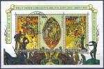 Sellos del Mundo : Africa : Guinea : Mural . Naciones Unidas de Nueva York.