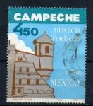 sellos de America - México -  450 años fundación de campeche