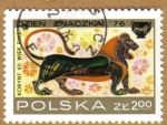 Stamps of the world : Poland :  Arte Antiguo Museo Narodowe