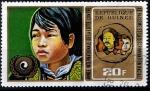 Stamps Guinea -  Año internacional de la lucha contra el racimo y la discriminaciòn racial.