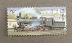 Sellos de Europa - Ucrania -  Locomotoras vapor