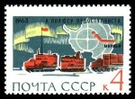 Sellos de Europa - Rusia -  mapas y camiones