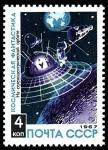 Sellos de Europa - Rusia -  estacion espacial mas de luna