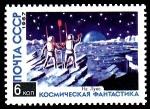 Stamps Russia -  exploradores en la luna
