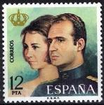 Stamps Spain -  2305 Don Juan Carlos y Doña Sofía.