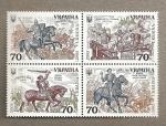 Stamps Europe - Ukraine -  Guerreros Medievales