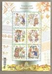 Stamps Europe - Ukraine -  Trajes regionales