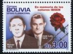 Sellos del Mundo : America : Bolivia : En memoria de Rainer Ibsen Cardenas y Jose Luis Ibsen Peña
