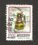 Stamps Asia - Taiwan -  programa nuclear