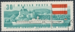 Stamps of the world : Hungary :  Commission du Danube
