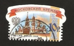 Sellos del Mundo : Europa : Rusia : 7141 - Kremlin de Moscu