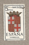 Stamps Spain -  Escudo capitales de  provincias:Barcelona