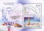 Sellos de Europa - Rusia -  investigacion de la antartica